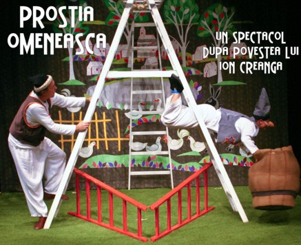 flyer_prostia_site