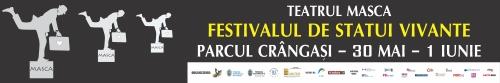 banner FISV2015